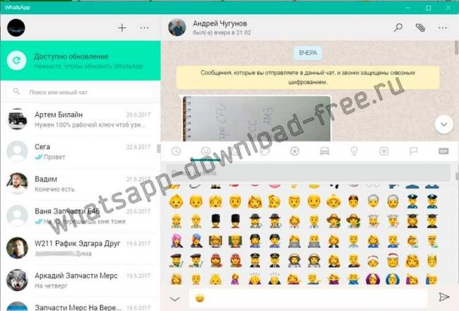whatsapp-smaili.jpg