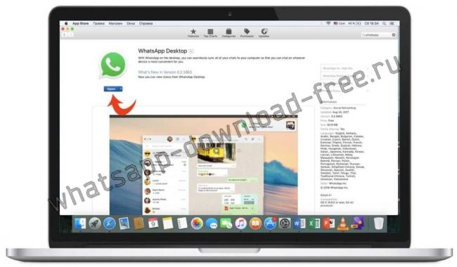 whatsapp-mac-otkrit-1024x600.jpg