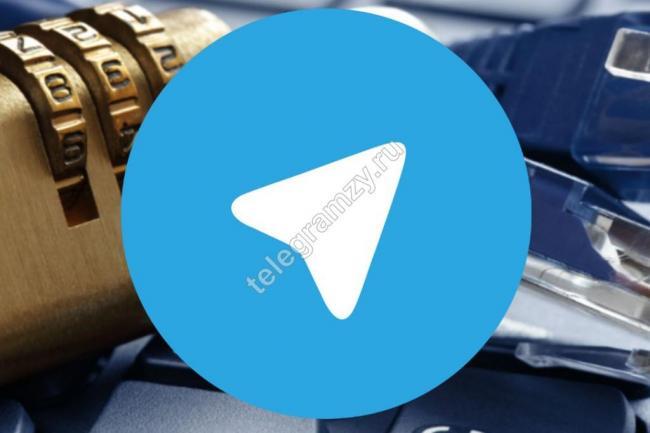 zachita_telegram-1024x683.jpg