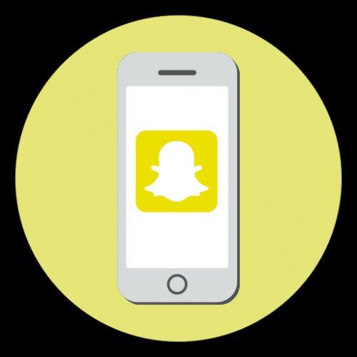 Kak-polzovatsya-Snapchat-na-iPhone.png