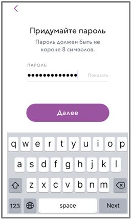 Snapchat-parol.png