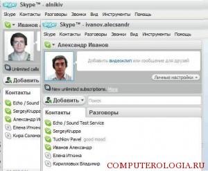 login-oblegchaet-poisk-300x247.jpg