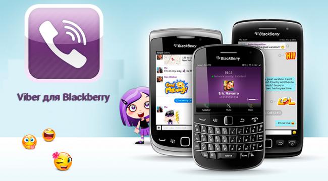 viber-for-blackberry-2.png