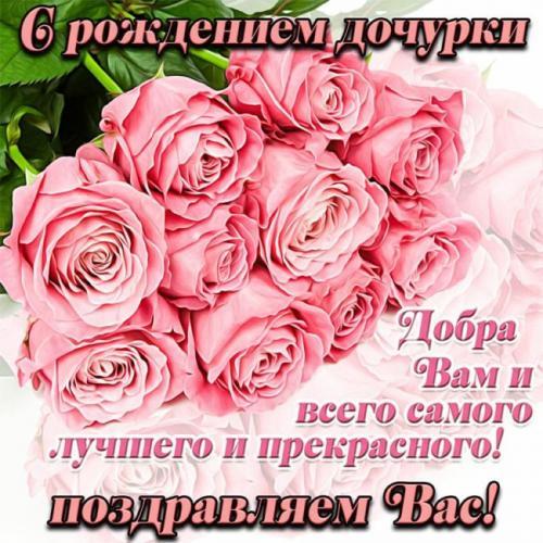 whatsapp-image-2021-01-15-at-12.11.06-11.jpeg