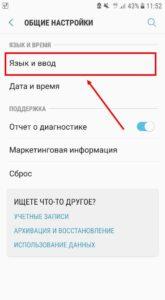 golosoviei-whatsapp3-165x300.jpg