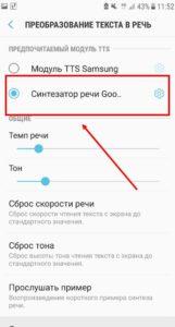 golosoviei-whatsapp1-161x300.jpg