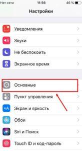 golosoviei-whatsapp5-164x300.jpg