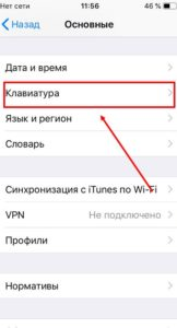 golosoviei-whatsapp6-162x300.jpg