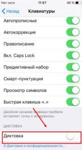 golosoviei-whatsapp7-165x300.jpg
