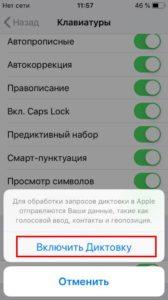 golosoviei-whatsapp8-168x300.jpg
