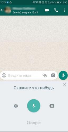 golosoviei-whatsapp4.jpg
