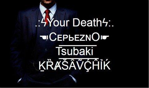 dcr_nik_dlya_parnya.jpg