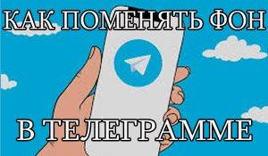 1554355491_1554205816_bez-imeni-1.jpg