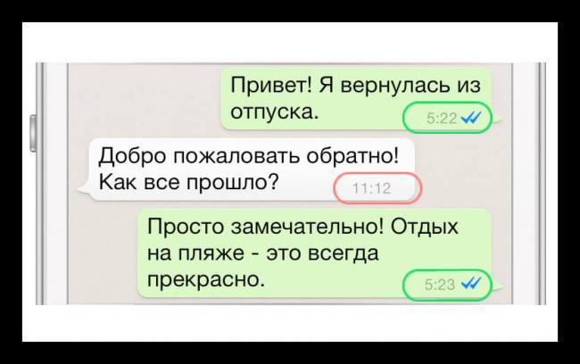 Неправильные-дата-и-время-в-WhatsApp.png