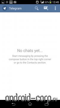 1393943750_screenshot_2014-02-27-13-45-37.png