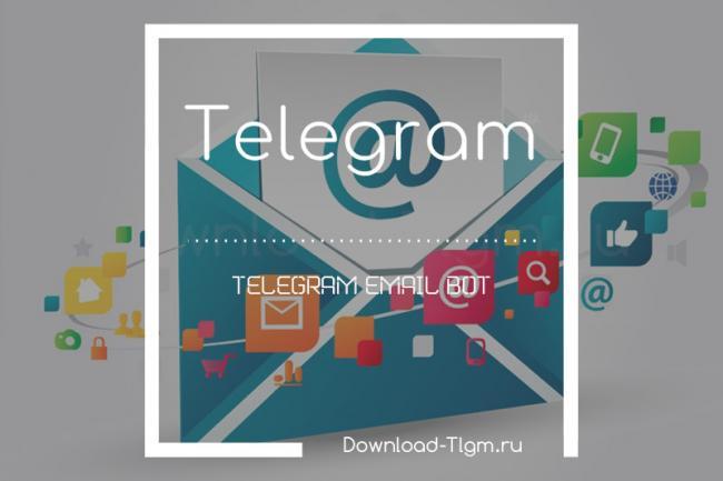 Telegram-email-bot.jpg
