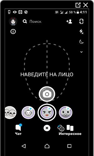muzhskaya-i-zhenskaya-maski.png