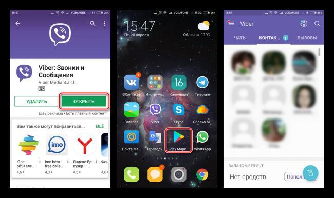 Viber-dlya-Android-obnovlenie-messendzhera-cherez-Play-Market-zaversheno.png