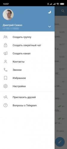 Screenshot_2020-07-03-14-57-39-222_org.telegram.messenger_1593766926-310x689.jpg