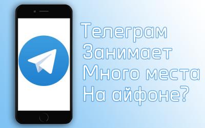 1583300774_1582089758_1582089177_telegram-ajfon.png