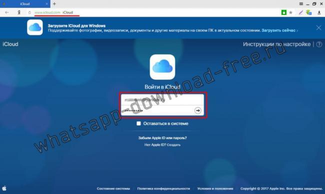 Screenshot_1-1024x612.jpg