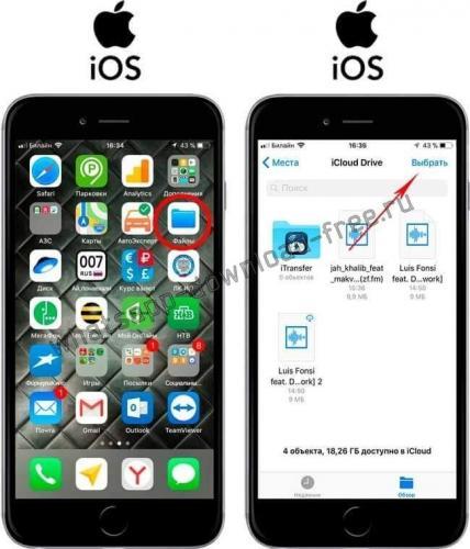 whatsapp-faili-utilita-iphone.jpg