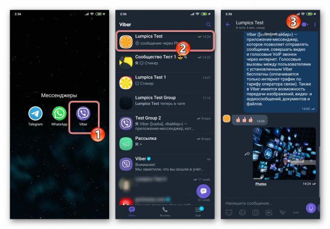 viber-dlya-android-zapusk-messendzhera-perehod-v-chat-s-pereadresovyvaemym-soobshheniem.png