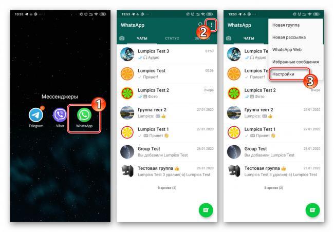 whatsapp-dlya-android-zapusk-messendzhera-perehod-v-nastrojki-dlya-prosmotra-chernogo-spiska.png