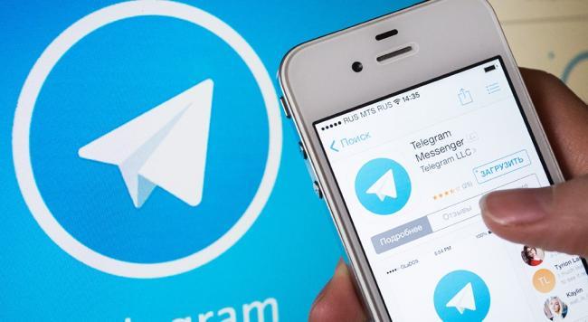 Telegram1.jpg