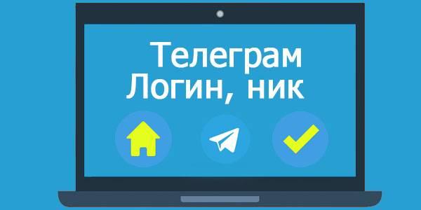 1how-to-use-Telegram.jpg