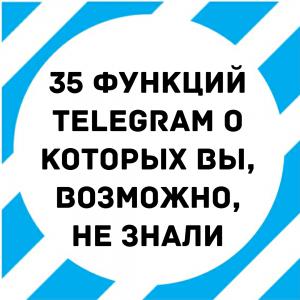 telegram_settings-300x300.png