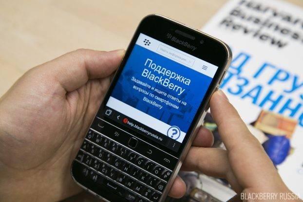 BlackBerry-ustanovka-whats-app_2-622x415.jpg