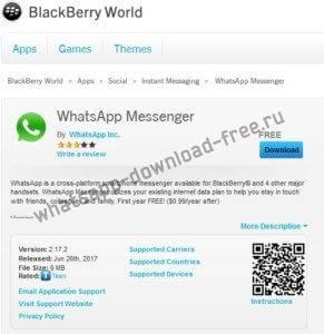 whatsapp-messenger-blackberry-291x300.jpg