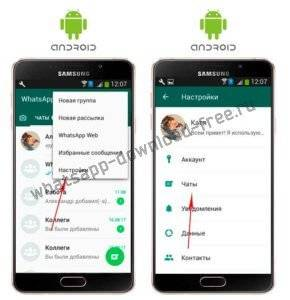 xwhatsapp-nastroiki-shrifta-android-290x300.jpg.pagespeed.ic.OuQxUcWV6c.jpg