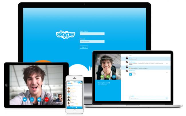 Vozmozhnosti-Skype.png