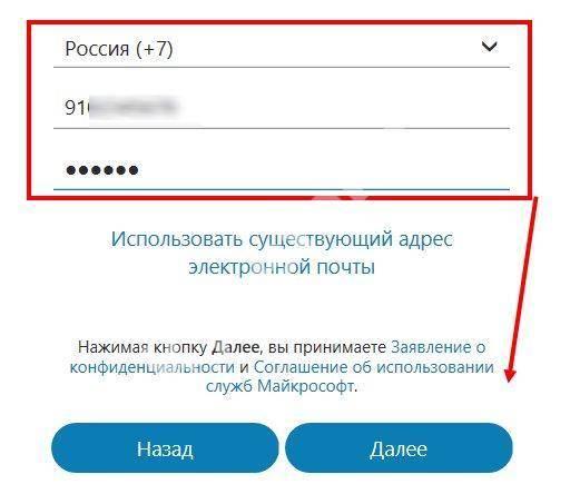 priyavyazka-k-telefonu.jpg