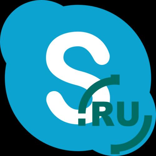 Russkiy-yazyik-v-Skype.png