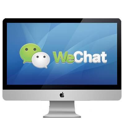 wechat-mac.jpg