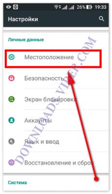 kak-uznat-kto-zahodil-v-vayber-na-moyu-stranitsu-screenshot-05-231x400.png