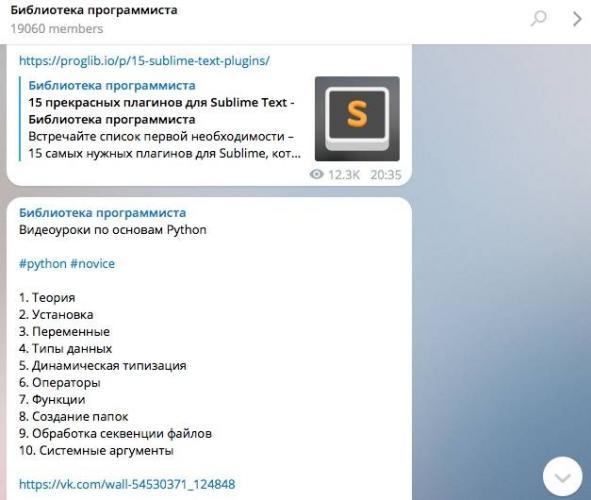 telegram_2.jpg