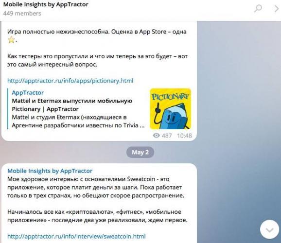 telegram_3.jpg