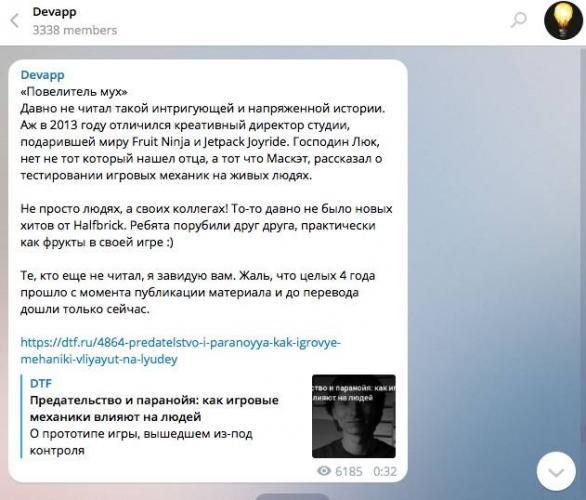 telegram_4.jpg