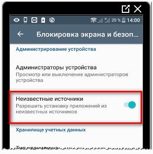 neizvestnye-istochniki-dlya-snapchata.png
