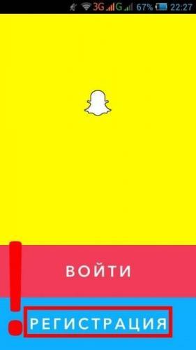 polsnp-android-2-394x700.jpg