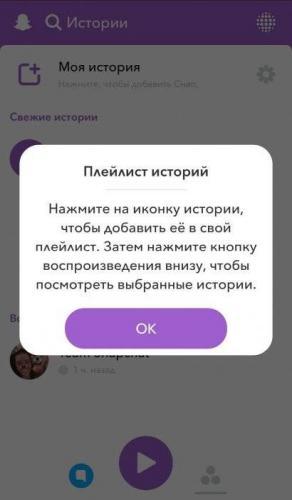 polsnp-android-5-410x700.jpg