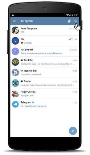 poisk-chatov-v-telegramme-2.jpg