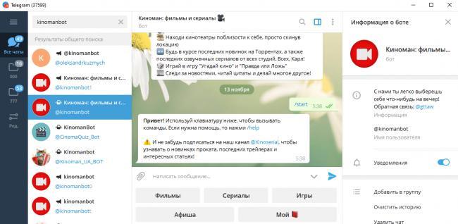 screenshot_1-76.png