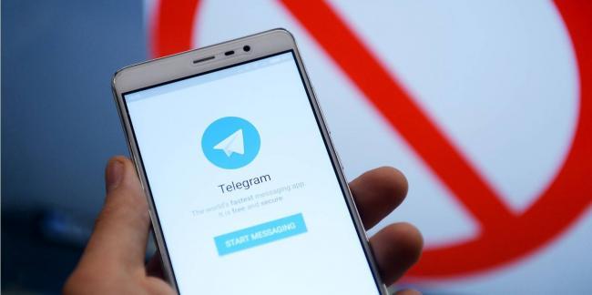 telegram-11.jpg