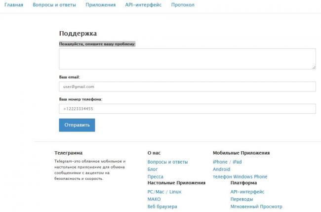 1-forma-obrascheniya.jpg