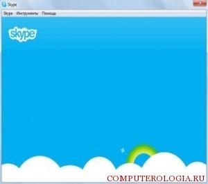 skype1-300x265.jpg